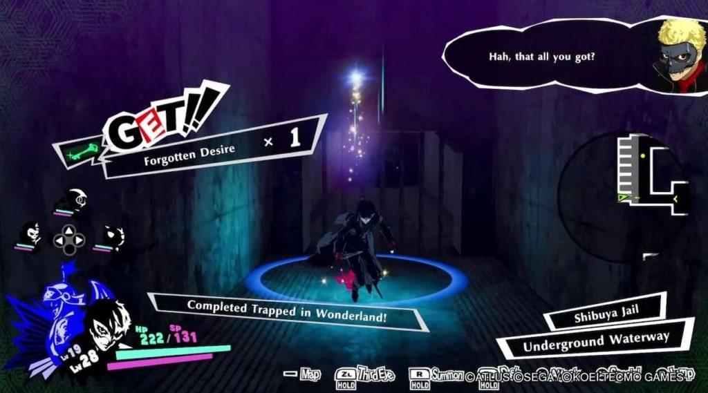 Où trouver les désirs oubliés dans Persona 5 Strikers